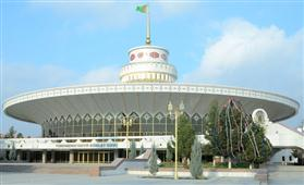 Construction of State Circus of Turkmenistan.
