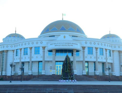 Drama Theatre of Turkmenistan